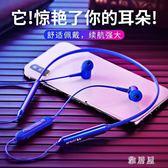 藍牙耳機無線藍牙女運動跑步男雙耳耳塞式掛耳式入耳式重低音 LN1391 【雅居屋】