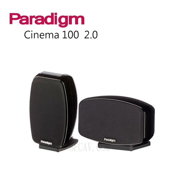 【音響竹北勝豐群】Paradigm Cinema 100 2.0 揚聲器組合