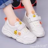 兒童運動鞋秋季新款小學生鞋子女童鞋皮面透氣童鞋男防滑軟底 限時特惠