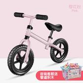 學步車-兒童平衡車寶寶滑步車小孩無腳踏自行車1-3-6歲溜溜車學步滑行車【全館免運】