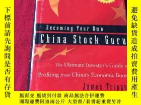二手書博民逛書店Becoming罕見Your Own China Stock Guru: The Ultimate Investo
