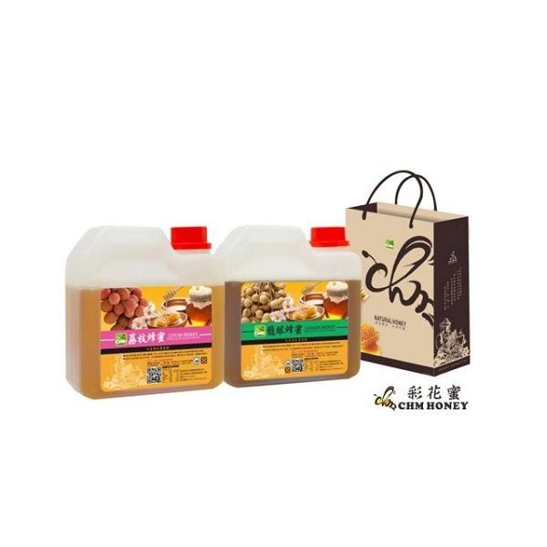 彩花蜜 台灣嚴選-荔枝蜂蜜 (LITCHI HONEY) 1200g+ 龍眼蜂蜜 (LONGAN HONEY) 1200g(促銷組合)
