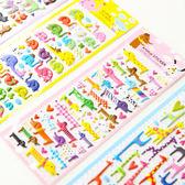 多用途 立體泡棉貼紙 動物 裝飾貼紙 拍立得底片 卡片 MINI 7S 25 50S 8 mini8