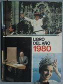 【書寶二手書T7/攝影_YKP】Libro Del Ano 1980