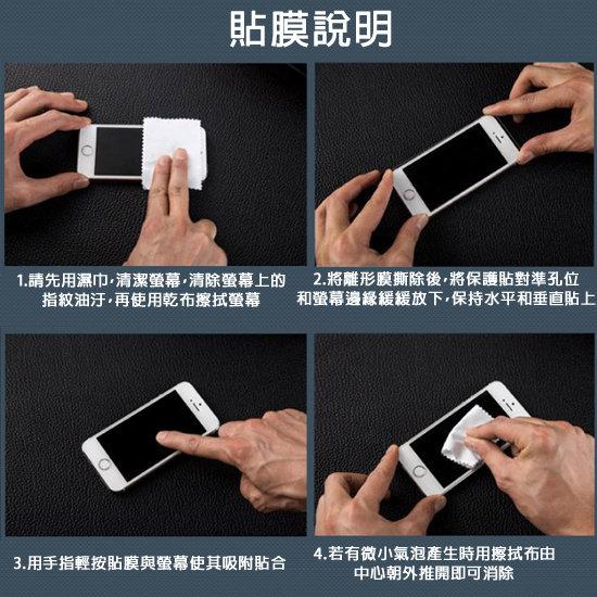 【ACEICE滿膠2.5D】Samsung Galaxy A8 Star 6.3吋 亮面黑 鋼化玻璃 9H