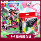 [哈GAME族]免運費●遊戲+手把●任天堂 Switch NS 漆彈大作戰 2 亞版 日文版 + Pro 特仕款控制器 代理版