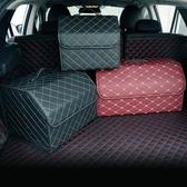 汽車后備箱儲物箱車載收納箱多功能摺疊置物箱整理箱車內裝飾用品NMS【創意新品】