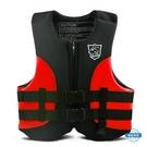 救生衣成人兒童救生衣柔軟超輕強浮力漂流浮衣海釣魚背心浮潛游泳衣