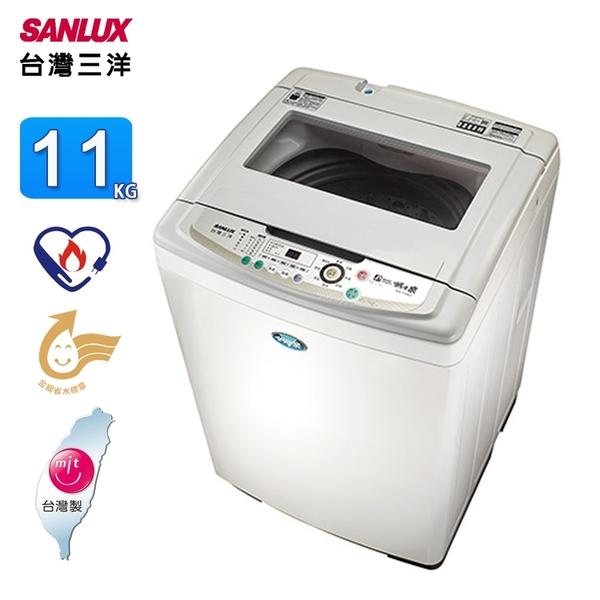 SANLUX台灣三洋媽媽樂 11公斤超音波單槽洗衣機 SW-11NS3~含拆箱定位