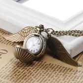 懷錶特金色飛賊懷錶復古翻蓋男女孩學生兒童石英項錬掛手錶 igo街頭潮人