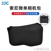 JJC 索尼微單相機包A5100 A6000 A6300 A6400 A6500保護套 防水防震便攜 加厚內膽收納包