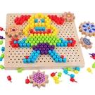 兒童拼圖益智玩具4-6歲組合拼插...