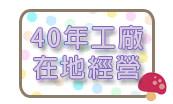 yoyobaby2012-fourpics-1591xf4x0173x0104_m.jpg
