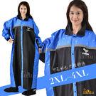 imitu 【JUMP】OS船錨印花配色連身一件式風雨衣(2XL~4XL)(黑寶藍)