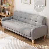 雙人沙發小戶型北歐臥室小沙發布藝服裝店出租房簡約迷你雙人沙發 【小美日記】
