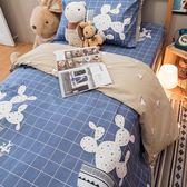 溫室仙人掌 A1雙人被套乙件 100%復古純棉 台灣製造 棉床本舖