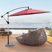 露天戶外活旅遊咖啡廳崗亭大型折疊遮陽傘 LVV5507【KIKIKOKO】TW