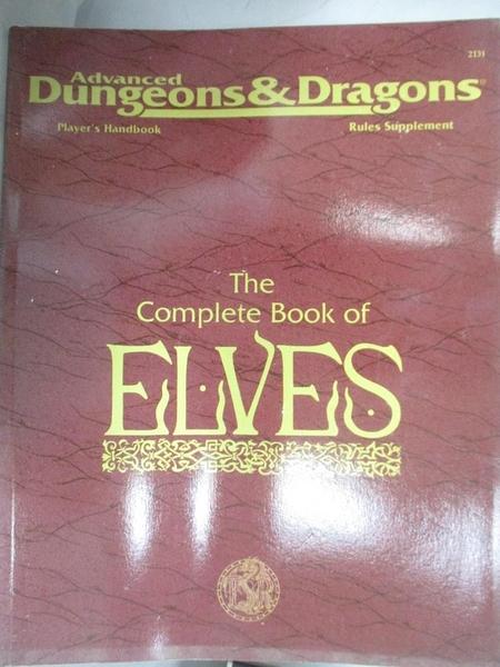【書寶二手書T8/少年童書_FKV】Complete Book of Elves_Colin McComb