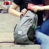 NH挪客云雁折疊背包超輕防水後背包男女皮膚包戶外登山包口袋背包