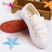 衣諾坊兒童帆布鞋男童小白鞋子女童寶寶休閒運動鞋中小童白色板鞋吾本良品