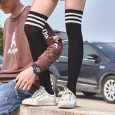 長筒襪女過膝日系韓國學院風運動長襪子高筒足球襪潮 黛尼時尚精品