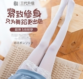 絲襪 兒童絲襪連褲襪女童打底襪春秋打底褲夏季薄款寶寶專業舞蹈襪白色 交換禮物