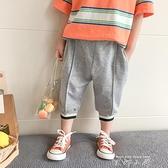 男童七分褲2021夏季裝新款韓版小童時尚個性薄款兒童休閒束腳短褲 雙十同慶 限時下殺