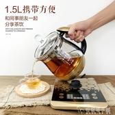 110V伏養生壺多功能煮茶器出口日本美國加拿大留學加厚玻璃熱水壺ATF 安妮塔小鋪
