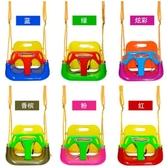 兒童鞦韆室內單桿套餐家用嬰幼兒蕩鞦韆戶外吊椅寶寶玩具【步行者戶外生活館】