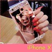 【萌萌噠】iPhone X/XS (5.8吋) 奢華女神鏡面款 水鑽貼鑽全包鏡面軟殼+小熊支架 組合款 手機殼