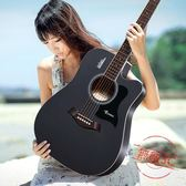 吉他民謠吉他40寸41寸木吉他初學者入門吉它學生男女樂器【限量85折】