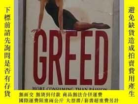 二手書博民逛書店英文原版罕見Greed by Lis Leigh 著Y14063