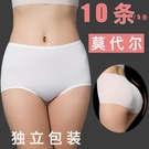 十條一次性內褲產婦男女純棉莫代爾孕婦待產月子產婦產后用品旅行 618狂歡