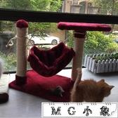 MG 寵物窩-貓爬架貓架實木跳臺劍麻繩磨爪抓板