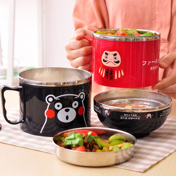 雙層不銹鋼泡麵碗學生分格快餐杯創意飯盒日式碗大號便當盒帶蓋碗