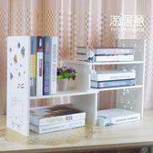 創意轉角小書架簡易桌上學生兒童桌面辦公現代伸縮書架置物架宜家 【滿一元免運】