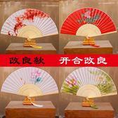 夏季中國風女式 古典舞蹈復古風裝飾和風 竹絹隨身折疊小扇子折扇