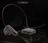 ASiNG/大行 wm01 2.4G無線麥克風頭戴式話筒演出小蜜蜂擴音器耳麥·享家生活館 YTL