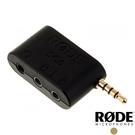 RODE SC6 3.5MM TRS轉TRRS連接線  (RDSC6)【正成公司貨】
