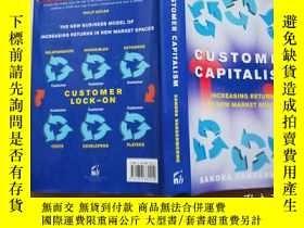二手書博民逛書店CUSTOMER罕見CAPITALISMY8791 ISBN:9