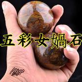 【五彩女媧石/竹葉青3.6cm單顆】手球玉石健身球保健球竹葉青玉石