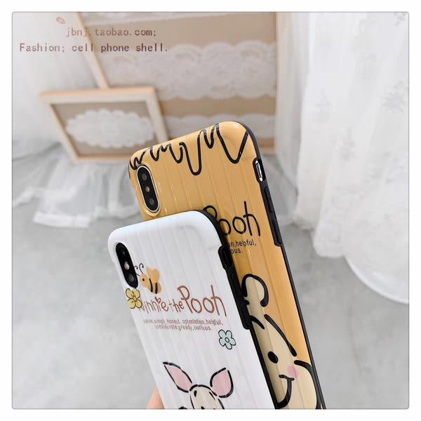 【SZ13】小熊維尼行李箱全包軟殼 iphone XS max手機殼 iphone 8 plus手機殼 iphone xr手機殼 iphone xs手機殼