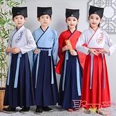 兒童古裝漢服演出服男女童表演服裝中國風【聚可愛】