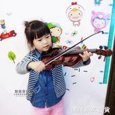 兒童 玩具 小提琴 真弦的音樂玩具 音樂啟蒙0.6 *智趣堡*  圖拉斯3C百貨