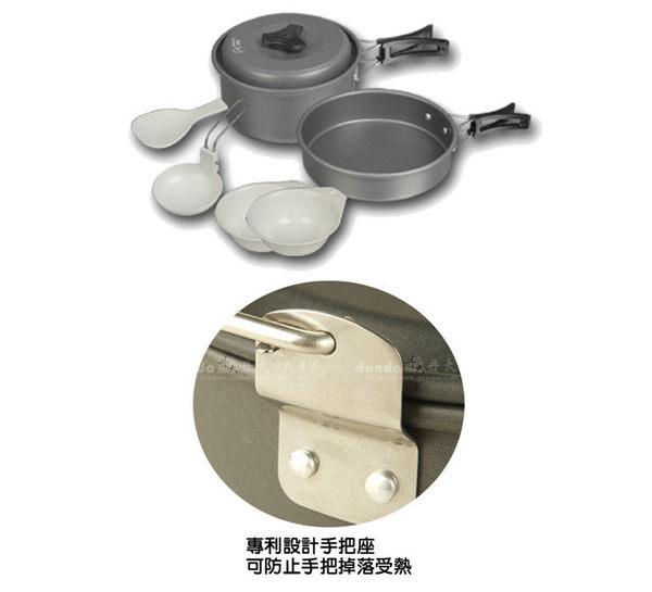丹大戶外【Camping Ace】野樂1-2人硬質氧化套鍋/可套疊攜帶 ARC-1512