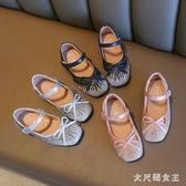 女童公主鞋 2019秋季新款水鉆童單鞋女孩水晶鞋兒童皮鞋跳舞鞋 BT14347【大尺碼女王】
