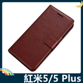 Xiaomi 小米 紅米5 Plus 瘋馬紋保護套 皮紋側翻皮套 附掛繩 商務 支架 插卡 錢夾 磁扣 手機套 手機殼