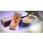 [9玉山最低網] 漢坊餅藝 御點 黑糖酥8入禮盒
