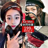 克妹Ke-Mei【AT54669】採購手提帶回onyou龐克電繡字母貝蕾皮帽