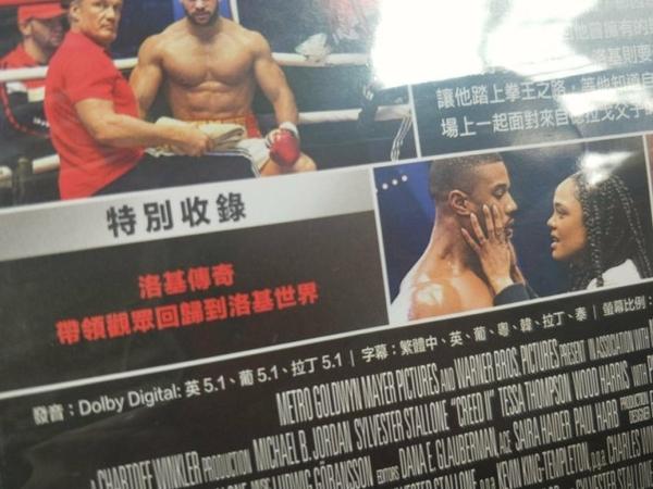 挖寶二手片-D83-正版DVD-電影【金牌拳手:父仇】-席維斯史特龍 泰莎湯普森 伍迪哈里斯(直購價)